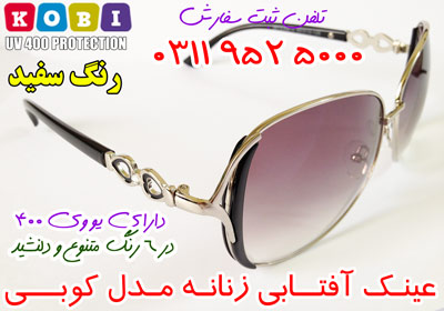 عینک-آفتابی-مشکی